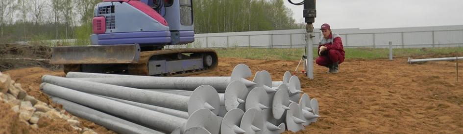 Бетон осташево мини миксер бетон москва